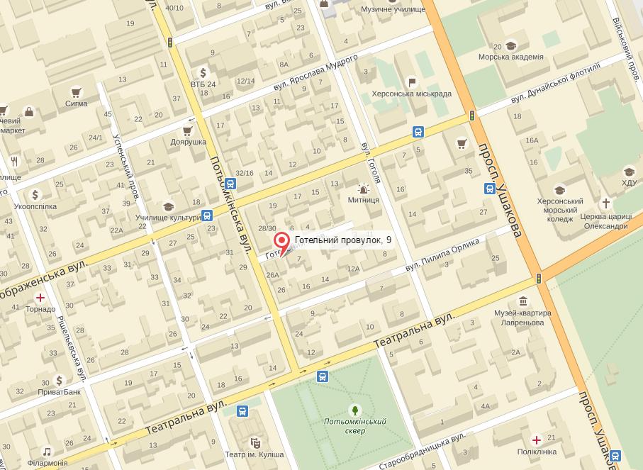 Нотаріус Херсон на мапі, нотариус Херсон на карте